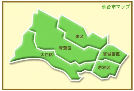 仙台市地図